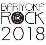 """キョードー西日本による冬フェス""""BARIYOKA ROCK 2018""""、12/25-26にZepp Fukuokaにて開催。第1弾出演アーティストにSHE'S、ビッケブランカ、CHAI、ハンブレッダーズ決定"""