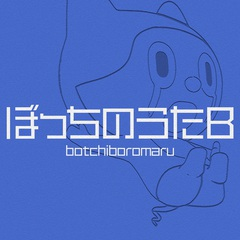 bocchi-b.jpg