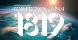 """""""COUNTDOWN JAPAN 18/19""""、第4弾出演アーティストにアジカン、amazarashi、indigo、フジファブリック、SHE'S、Ivy、グリム、Benthamら34組決定。日割りも発表"""