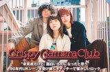 京都発の男女混成3ピース、Crispy Camera Clubのインタビュー&動画メッセージ公開。90年代UKシーンを受け継ぐキャッチーで懐かしいロックを詰め込んだデビュー・ミニ・アルバムを10/10リリース
