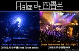 Halo at 四畳半のライヴ・レポート公開。バンドが歩んできた6年間を誇り、新たに広がる長い道のりへ大きな夢を託した、インディーズ・ラスト・ワンマンとメジャー1stワンマンをレポート