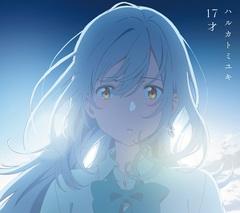 harukatomiyuki_anime.jpg