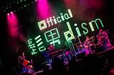 """Official髭男dism、アコースティック・ワンマン・ライヴ""""HIGEDAN acoustic one-man live 2018 -Autumn-""""の模様が11月にMTVにて放送決定"""