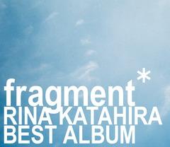 katahirarina_fragment_JK_syokai.jpg