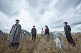 """LILI LIMIT、12月のライヴをもって解散。ラスト・ワンマン""""size L""""は東京、山口で開催"""