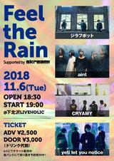 """ジラフポット、aint、CRYAMY、yeti let you notice出演。11/6下北沢LIVEHOLICにてライヴ・イベント""""Feel the Rain Supported by Skream!""""開催決定"""