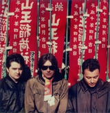MANIC STREET PREACHERS、名盤『This Is My Truth Tell Me Yours』20周年記念盤を12/12にリリース