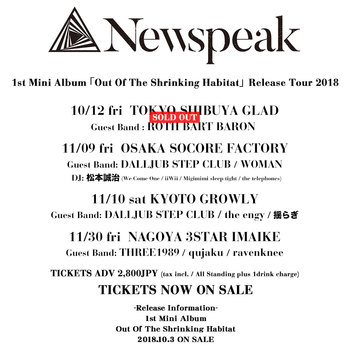 newspeak_tour_last.jpg