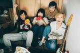 大阪発4人組バンド ネクライトーキー、12/5リリースの1stフル・アルバム『ONE!』ジャケ写公開。リリース・ツアー追加ゲストにSAKANAMON、ジラフポット、ズーカラデル決定