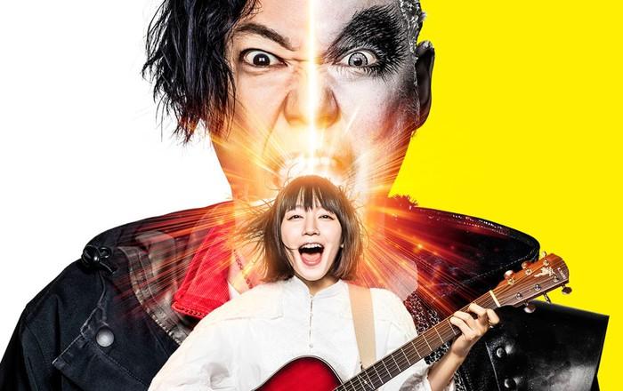 """八十八ヶ所巡礼、KenKen(RIZE/Dragon Ash etc.)ら参加。映画""""音量を上げろタコ!なに歌ってんのか全然わかんねぇんだよ!!""""出演アーティスト劇中写真公開"""