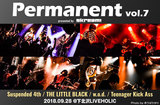"Suspended 4th、THE LITTLE BLACK、w.o.d.、Teenager Kick Ass出演""Permanent vol.7 Presented by Skream!""のライヴ・レポート公開。編集部企画第7弾を完全レポート"