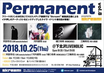 permanent_vol8_1012.jpg