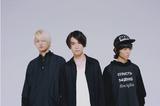 リアクション ザ ブッタ、10/17リリースのニュー・ミニ・アルバム『Single Focus』より「火花」MV公開
