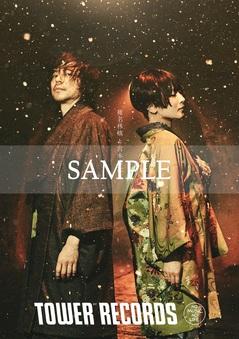 shiinaringo_miyamoto_tower_poster.jpg