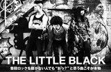 ex-WHITE ASHのび太&彩率いる3ピース、THE LITTLE BLACKのインタビュー&動画メッセージ公開。どんな音楽を聴く人の心もがっちり掴む1stミニ・アルバムを10/10リリース