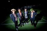 沖縄から突如現れたニューカマー ヤングオオハラ、11/21リリースの初全国流通盤ミニ・アルバム『YOUNG☆BEATS』より「HANBUN」MV公開。ジャケ写&特典詳細も