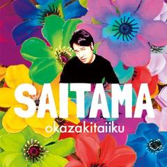 SAITAMA_tsujo.jpg