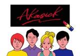 アカシック、本日11/26リリースの会場限定ミニ・アルバム『POP OFF』トレーラー公開。mono(神聖かまってちゃん)がリミックス手掛けた「かしこい食卓」使用