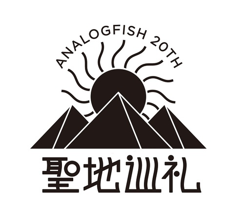 analogfish_20.jpg