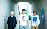 BACK LIFT、全国ツアー年明けのゲスト一部発表。FABLED NUMBER、Hump Back、SPARK!!SOUND!!SHOW!!ら決定