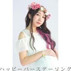 banmon_HappyBirthdaySong_JK.jpg