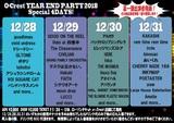 """12/28-31渋谷TSUTAYA O-Crestで""""YEAR END PARTY 2018 Special 4DAYS!""""開催。第1弾出演者にアルカラ、ハロ、CIVILIAN、ircle、ビレッジ、バンハラら発表"""
