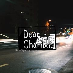 dear_chambers_jkt.jpg