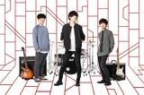 Half time Old、明日11/7リリースのニュー・フル・アルバム『真夜中の失踪に聡明と音楽』より「ミニマリスト」MV公開