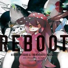 kisidakyoudan_reboot_jkt.jpg
