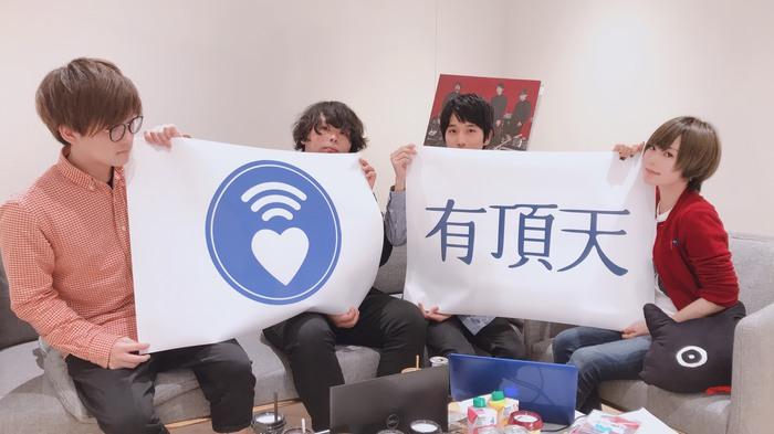 ポルカドットスティングレイ、来年2/6に2ndフル・アルバム『有頂天』リリース決定