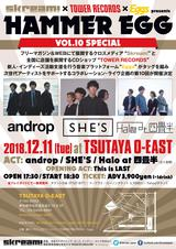 "androp、SHE'S、Halo at 四畳半出演。12/11渋谷TSUTAYA O-EASTにて開催の""HAMMER EGG vol.10 SPECIAL""、O.A.に千葉県在住3ピース・ロック・バンド This is LAST決定"