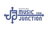 """12/25-26福岡にて開催の""""MUSIC JUNCTION 2018""""、タイムテーブル公開。トリはACIDMAN & go!go!vanillas"""