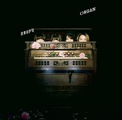 organ_jk.jpg