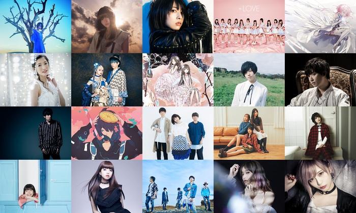 "LiSA、PENGUIN RESEARCH、斉藤壮馬、ASCA、ReoNaら参加。""SACRA MUSIC""所属アーティスト20組の定番曲をノンストップで繋いだMIX CDが来年1/23リリース決定"