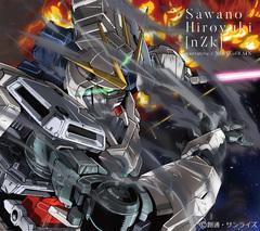 sawano_kikan.jpg