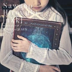 sawano_shokai.jpg