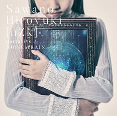 sawano_tsujo.jpg