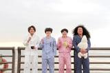 THE BOY MEETS GIRLS、来年1月東名阪にてアコースティック・ツアー決定。東京公演は1/18下北沢LIVEHOLICにて開催