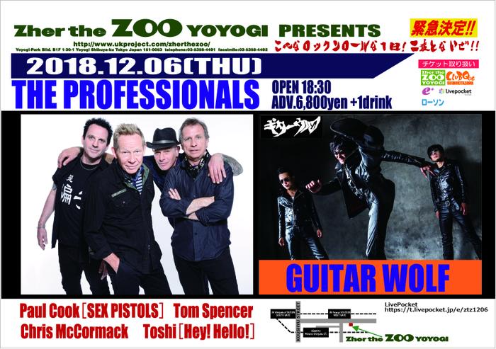 ギターウルフ、Paul Cook(SEX PISTOLS/Dr)率いるTHE PROFESSIONALS初来日公演に出演決定