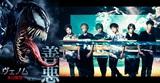 UVERworld、両A面シングル『GOOD and EVIL / EDENへ』より新曲「GOOD and EVIL」フルMVを24時間限定で公開