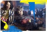 """次世代のグランジ・スター w.o.d.、来年1月に東阪で初の自主企画""""スペース・インベーダーズⅠ""""開催決定。Suspended 4th、ニトロデイら出演"""