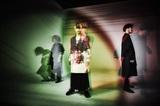 CIVILIAN、来年3/13にまねきケチャ、中田裕二、majiko参加の初となるコラボEP『邂逅ノ午前零時』リリース決定。ツアー東京公演にまねきケチャのゲスト出演も