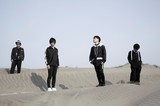 UNCHAIN、来年3月より東名阪アコースティック・ツアー開催決定。初のCMタイアップも