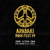 """""""ARABAKI ROCK FEST.19""""、第1弾出演者にフォーリミ、9mm、インディゴ、バクホン、ACIDMAN、ポルカ、THE BAWDIES、AFOC、水カン、バニラズら38組決定"""
