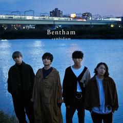 bentham_cymbidium.jpg