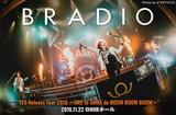 BRADIOのライヴ・レポート公開。メジャー1stフル・アルバム『YES』携えた全国ツアー最終日、満員のNHKホールでファンとの強い絆見せつけたワンマン公演をレポート