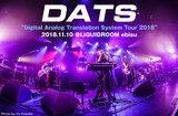 DATSのライヴ・レポート公開。メジャー・デビュー・アルバム携えたワンマン・ツアー最終日、感謝と決意を胸に新曲3曲で新境地見せつけた恵比寿LIQUIDROOM公演をレポート