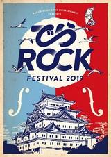 """来年2/2-3名古屋にて開催のサーキット・イベント""""でらロックフェスティバル2019""""、第4弾出演者にBentham、climbgrow、alcott、セクマシ、LASTGASP、Mr.Nuts、みきなつみら決定。日割りも公開"""