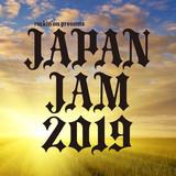 """来年5/4-6開催""""JAPAN JAM 2019""""、第2弾出演アーティストにアジカン、ゲス極、NICO、9mm、キュウソ、サイサイ、夜ダンら12組決定"""