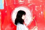 愛媛出身SSW Kaco、1/16リリースのミニ・アルバム『たてがみ』ジャケット写真&アーティスト写真公開。全国7ヶ所のタワレコを回るインストア・ツアーも開催
